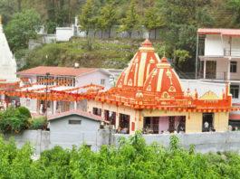 Kainchi Temple